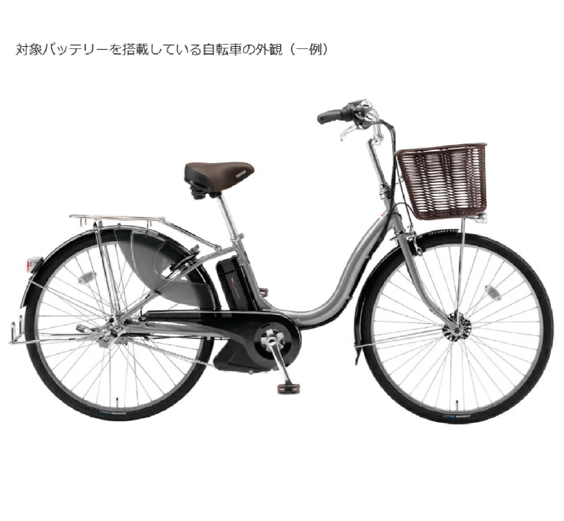 電動 自転車 バッテリー ヤマハ